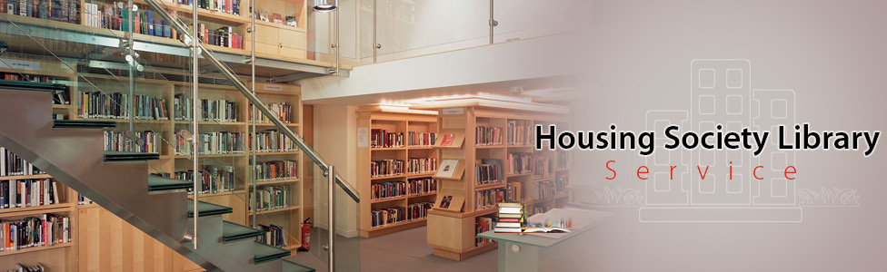 housing library service