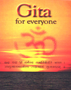 Gita For Everyone